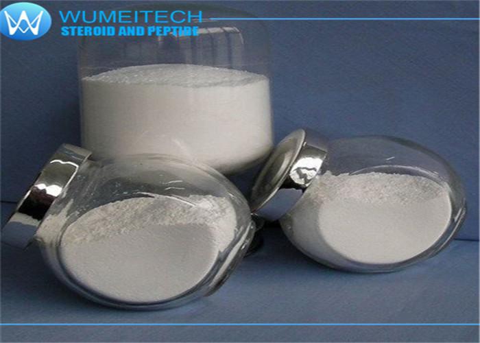 4-Hydroxy Testosterone CAS 566-48-3